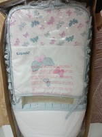 Used Junior carry cot in Dubai, UAE