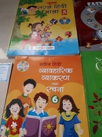 Used Grade 6 text books CBSE in Dubai, UAE