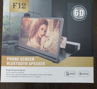 Used PHONE SCREEN BLUETOOTH SPEAKER in Dubai, UAE