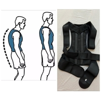 Used Back posture support belt size M in Dubai, UAE