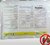 Used 1pcs insects killer powder in Dubai, UAE