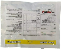 Used 1pcs Cockroaches bed bugs powder in Dubai, UAE
