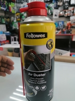 Used Air duster in Dubai, UAE