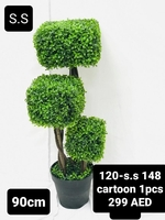 Used Artificial home plants in Dubai, UAE