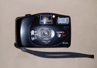 Used Yashica EZ View in Dubai, UAE