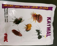Used Khataml in Dubai, UAE