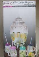 Used 8.5 L glass dispenser with 4 mugs, new in Dubai, UAE