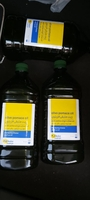Used Oil.(3Bottle) in Dubai, UAE