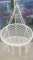 Used High Quality Hammock 320lbs wt capacity in Dubai, UAE