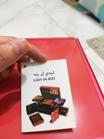 Used Mikyajy makeup kit in Dubai, UAE