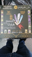 Used Quran pin speaker quran in Dubai, UAE