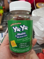 Used Gummy Vitamins from boots pharmacy in Dubai, UAE
