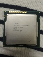 Used Intel Pentium processor in Dubai, UAE