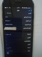 Used جوال ايفون ٧ in Dubai, UAE