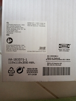 Used IKEA ,one time offer, new not use in Dubai, UAE