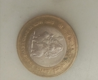 Used Coin,Symbol for lucky and happiness in Dubai, UAE