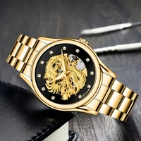 Used Brand new golden dragon watch in Dubai, UAE
