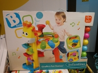 Used New. Unopened box. Big gift for baby in Dubai, UAE