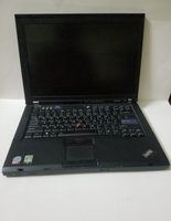 Used ThinkPad in Dubai, UAE