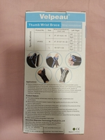 Used Thumb and wrist brace in Dubai, UAE