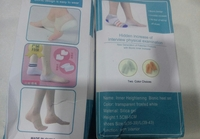 Used Invisible height increasing insoles free in Dubai, UAE