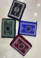 Used Prayer mat with pouch and compass 2pc in Dubai, UAE