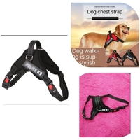 Used Dog Harness Breathable Vest chest strap in Dubai, UAE