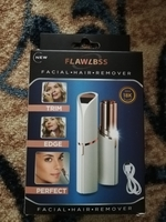 Used Ladies Facial Hair Remover Rechargeable in Dubai, UAE