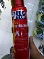 Used Fire Stop Fire Extinguisher for Cars in Dubai, UAE