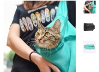 Used Foldable cat carrier pouch in Dubai, UAE