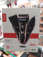 Used R. VIHAN 3 IN 1 RECHARGEABLE SHAVER in Dubai, UAE