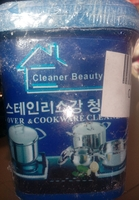 Used Over cookware cleaner brand new in Dubai, UAE