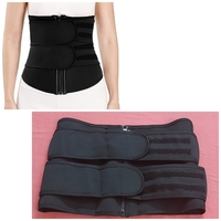 Used XXL double layer reinforced corset ! in Dubai, UAE