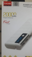 Used New 20000mAh Fast charge Power bank Best in Dubai, UAE