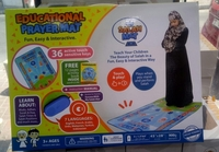 Used Prayer mat with sound for kids in Dubai, UAE