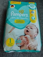 Used Pampers size1 unopened  2 packs of 66pcs in Dubai, UAE