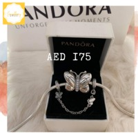 Used Butterfly + Safety Chain (Pandora Charm) in Dubai, UAE