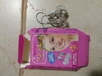Used Beautiful nose training clip in Dubai, UAE