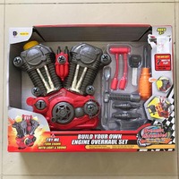 Used Brand New Kids Toys. Build Your Own Engine in Dubai, UAE