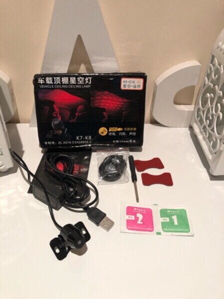 Used Car roof projector light set with remote in Dubai, UAE