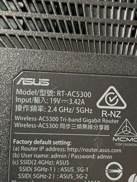 Used ASUS RT-AC5300 Wireless Router in Dubai, UAE