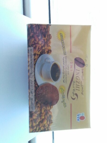 Used Malaysian coffee for slimming is very po in Dubai, UAE