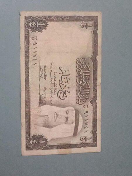 Used 1/4 Kuwaiti dinar rare note in Dubai, UAE