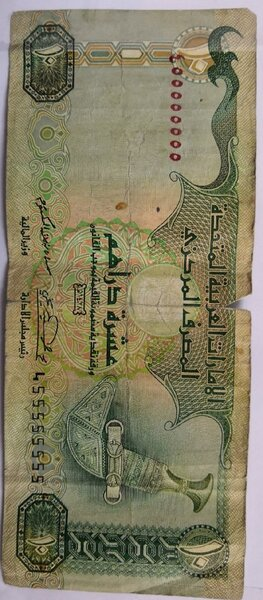 Used Rare Fancy Number note:AED 10 currency in Dubai, UAE