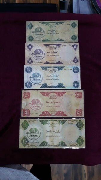 Used UAE first issue notes Set - 1973 in Dubai, UAE
