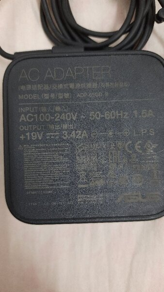 Used Used: Org:Asus laptop charger:ADP-65GD B in Dubai, UAE