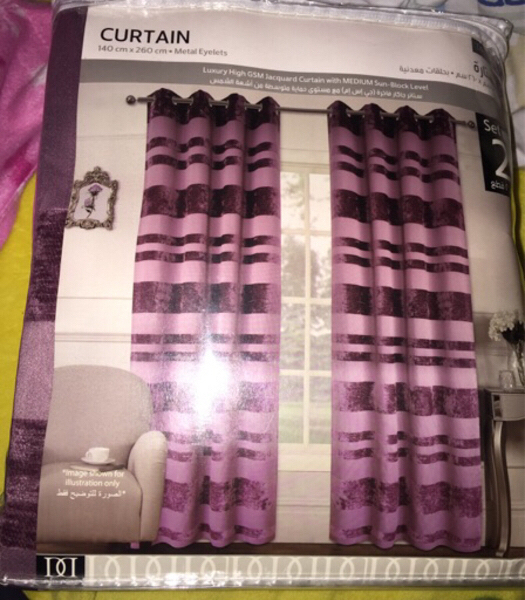 Used Set of 2 curtain before 199 AED in Dubai, UAE