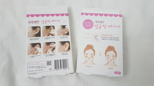 Used 2 PACKS Facial Invisible Lifting Patch.. in Dubai, UAE