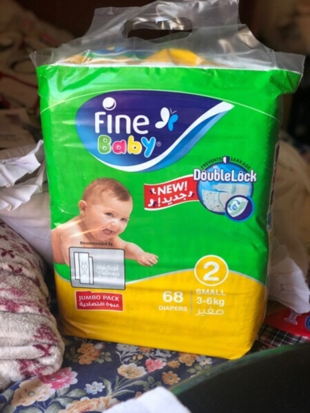 Used New Finebaby diapers size 2👶68 pc,3-6kg in Dubai, UAE