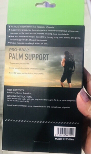 Used Palm Support 💙 in Dubai, UAE